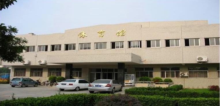 北京印刷学院 体育馆