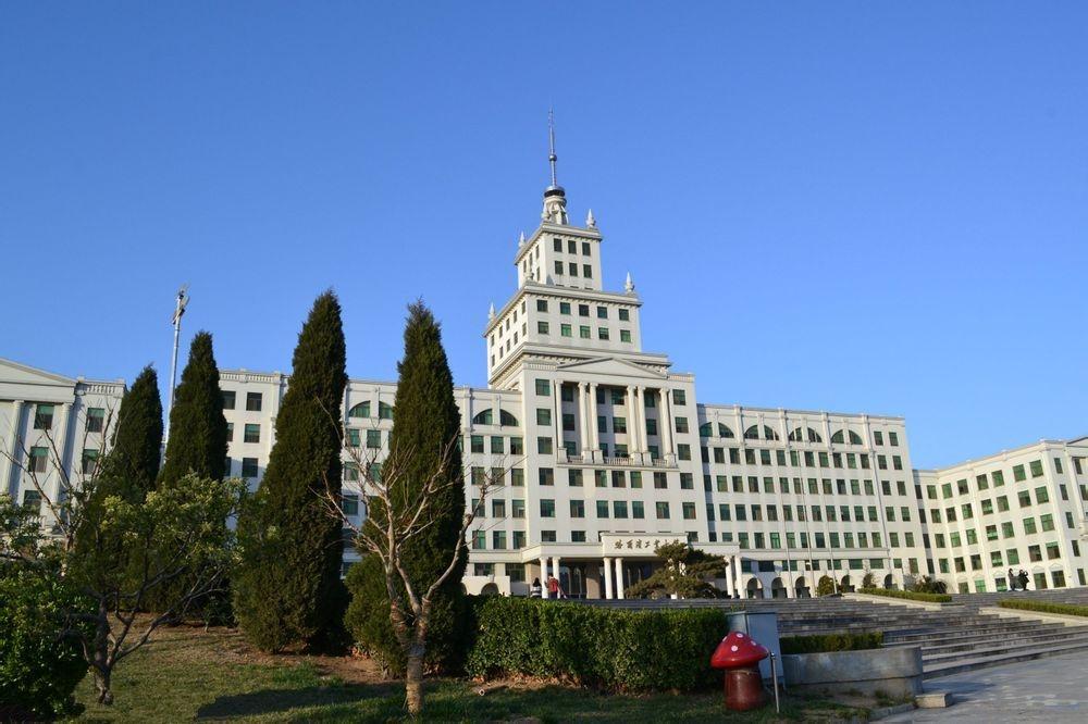 哈尔滨工业大学(威海校区) 公共设施