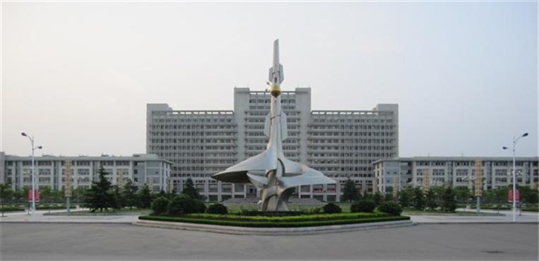 济宁医学院 校园雕塑