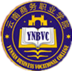 Yunnan Business Vocational College