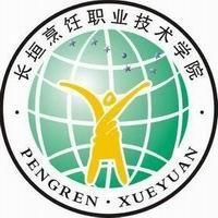 Changyuan culinary vocational and technical college