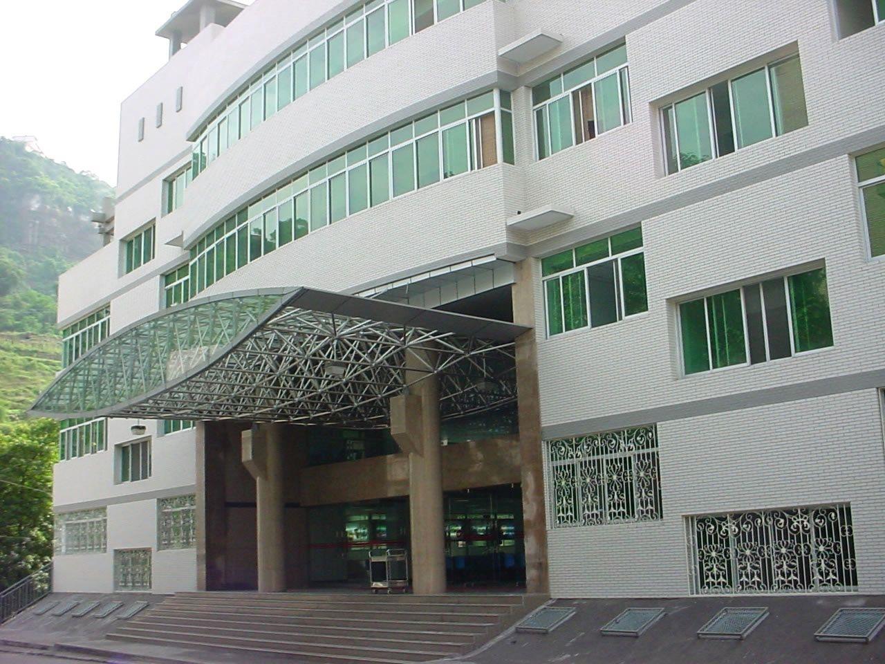 重庆三峡学院 食堂