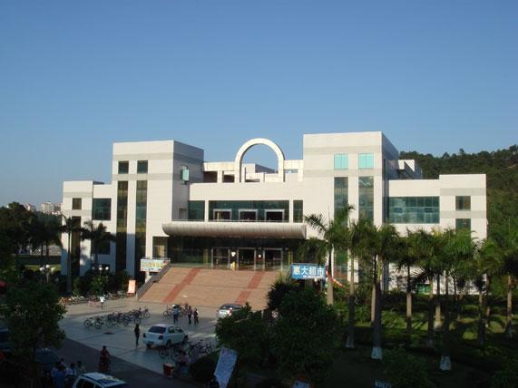 校园风光_惠州学院招生网_优志愿