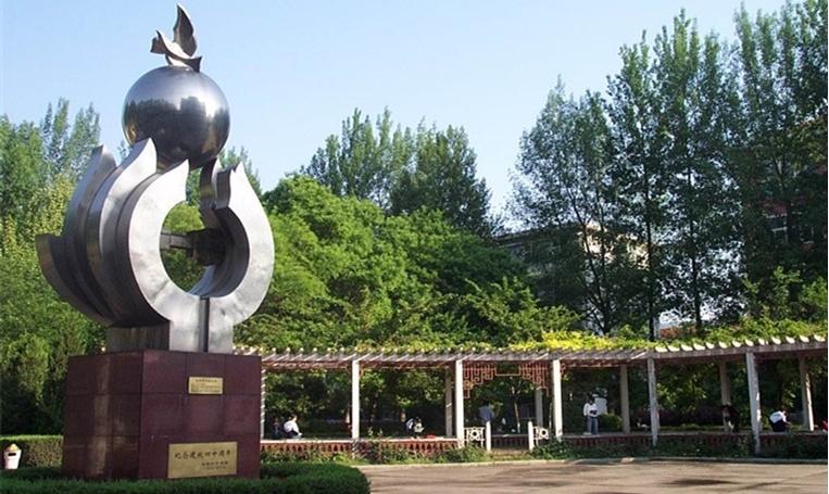 长治学院 校园雕塑