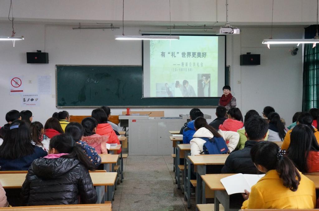 校园风光_安顺学院招生网