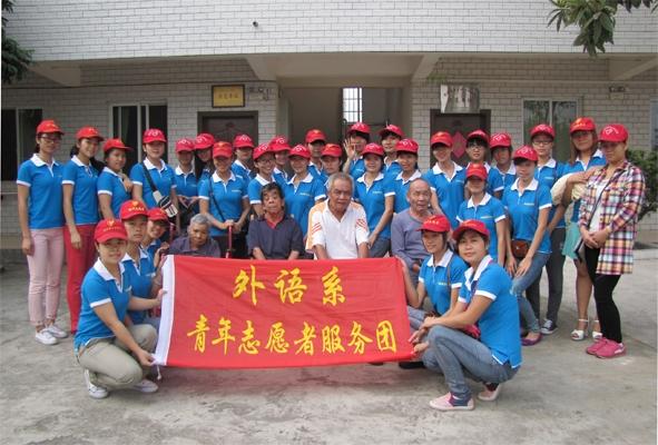 校园风光_广西科技师范学院招生网