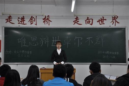 校园风光_哈尔滨剑桥学院招生网_优志愿