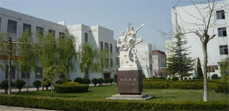 德州科技职业学院 校园雕塑