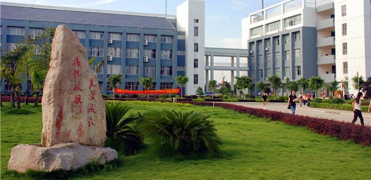 广西师范大学漓江学院(Lijiang College,Guangxi Normal University,简称:LJC;学校代码:13641)创建于2001年5月,2007年10月整体迁入位于桂林市雁山大学城内的新校园。学校是一所经教育部确认、实施本科学历教育的全日制普通高等学校。现由广西师范大学和广西益勤商贸有限公司利用非国家财政性经费联合举办,从事非营利公益性社会主义教育事业,具有独立事业法人资格、独立校园,实行独立核算、独立招生、独立组织和管理教学、独立颁发学历证书和学位证书。   学校地处历史文化