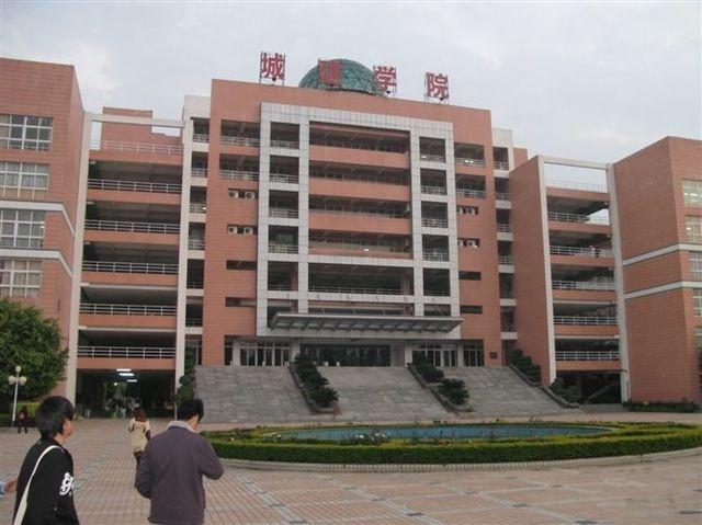 广州城建职业学院是不是很烂