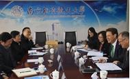 南京航空航天大学 学术交流