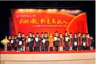 南京航空航天大学 毕业