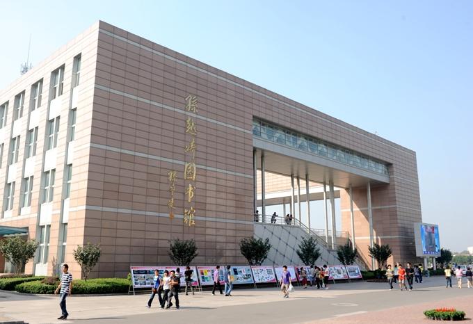 河北能源职业技术学院 图书馆