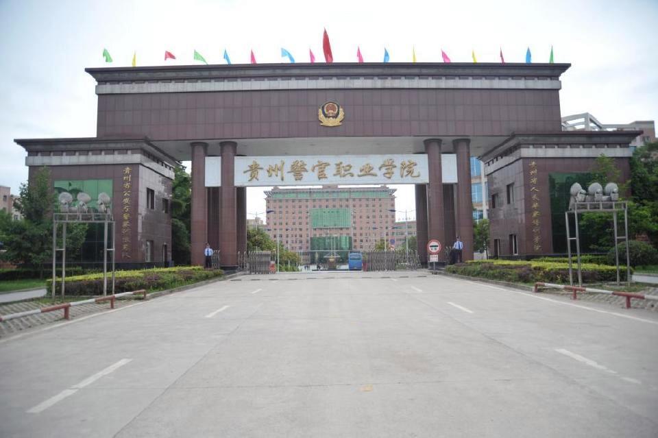 校园风光_贵州警察学院招生网