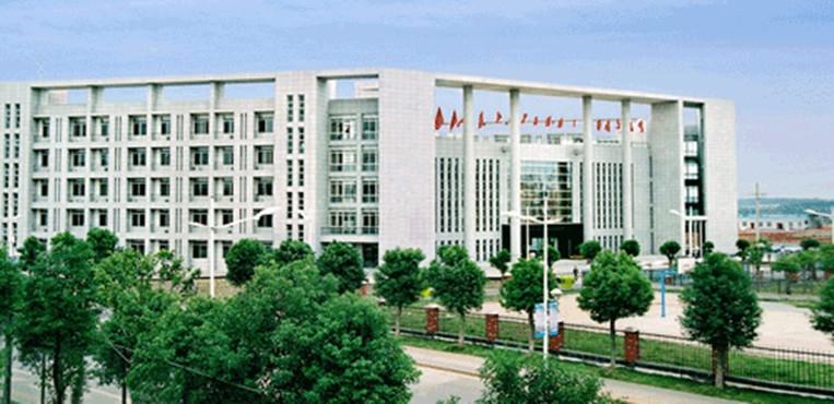 湖北行政学院