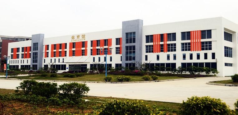 华南农业大学珠江学院网址