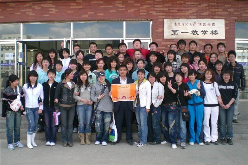 校园风光_吉林师范大学博达学院招生网_优志愿