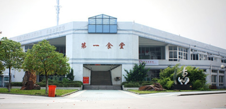 江海职业技术学院
