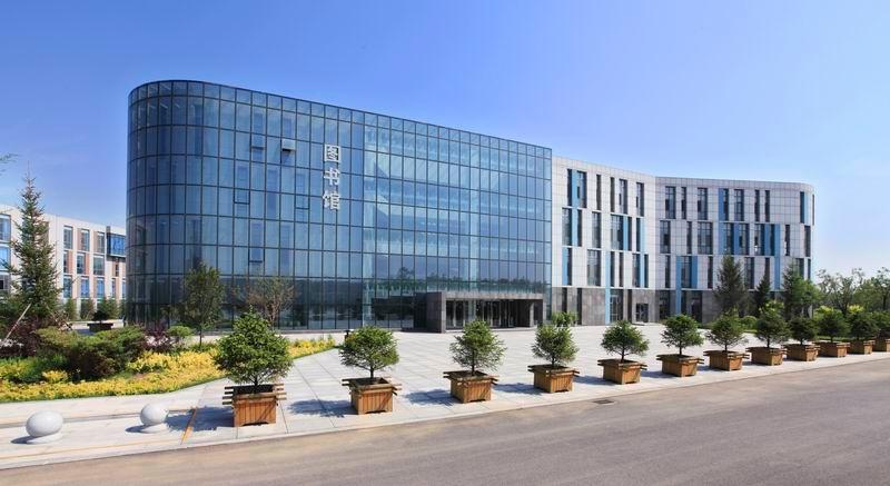 辽宁城市建设职业技术学院 图书馆