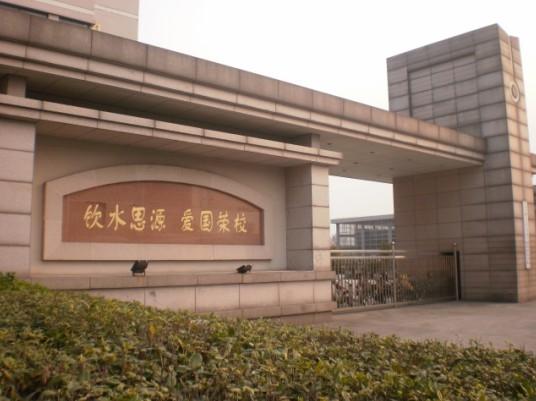 嘉兴南洋职业技术学院招生网