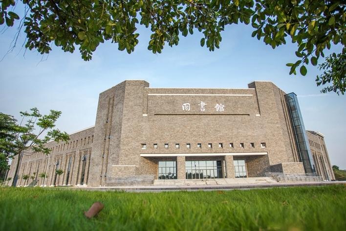 广东东软学院
