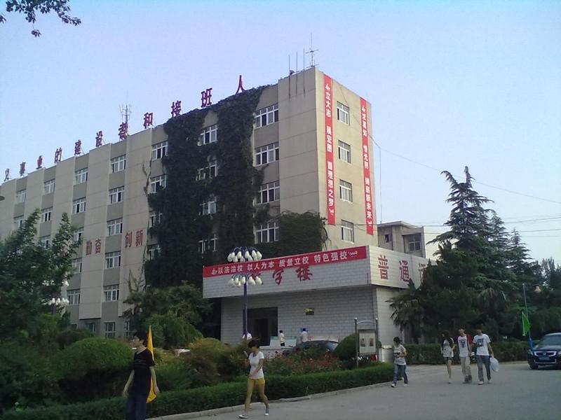 平顶山教育学院