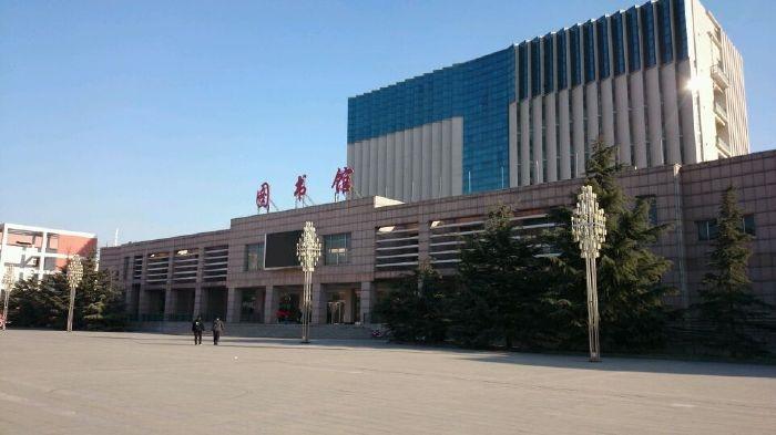 濮阳职业技术学院 图书馆