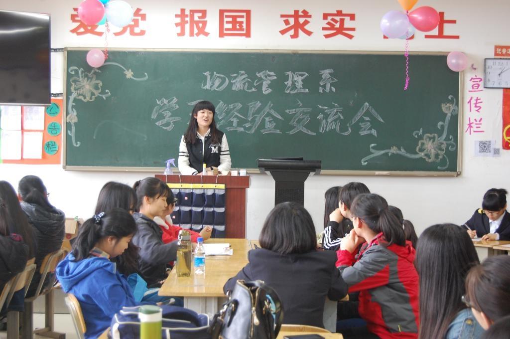青岛港湾职业技术学院招生网