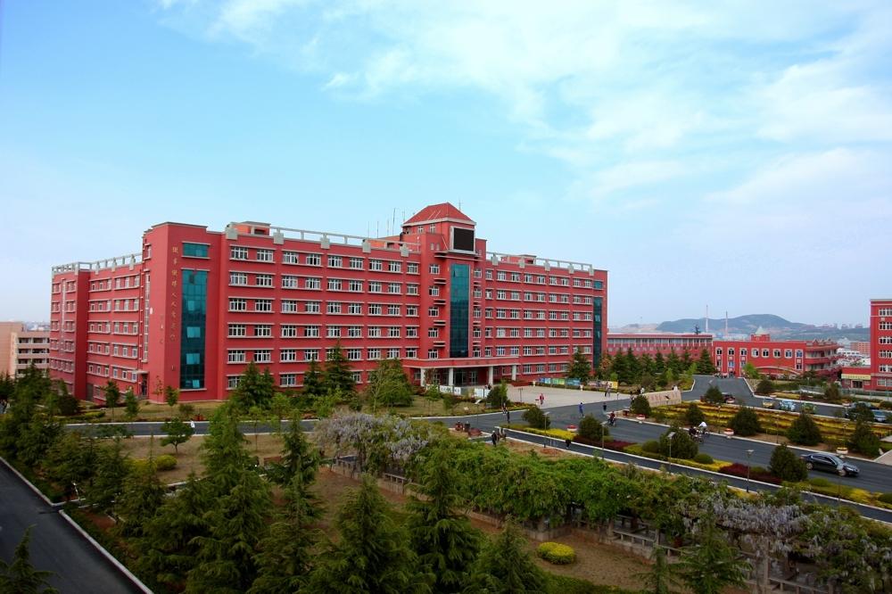 青岛滨海学院 教学楼