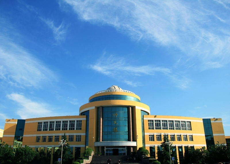 山东财经大学是一个怎样的大学图片