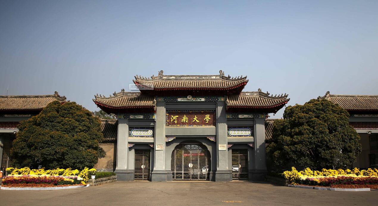 河南大学_大家好,我是河南大学自考本科,今年拿到了毕业证,我想
