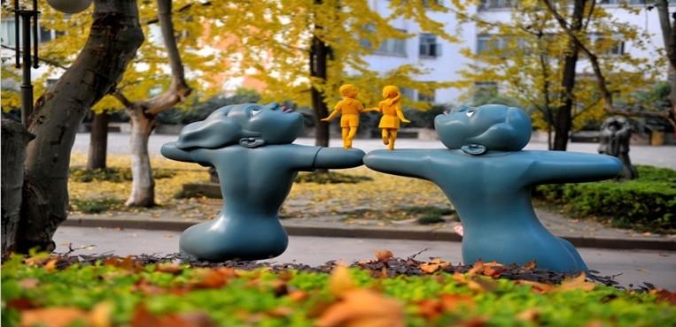 四川美术学院 校园雕塑