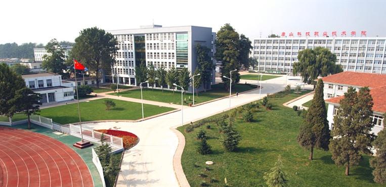唐山科技职业技术学院 校园风景