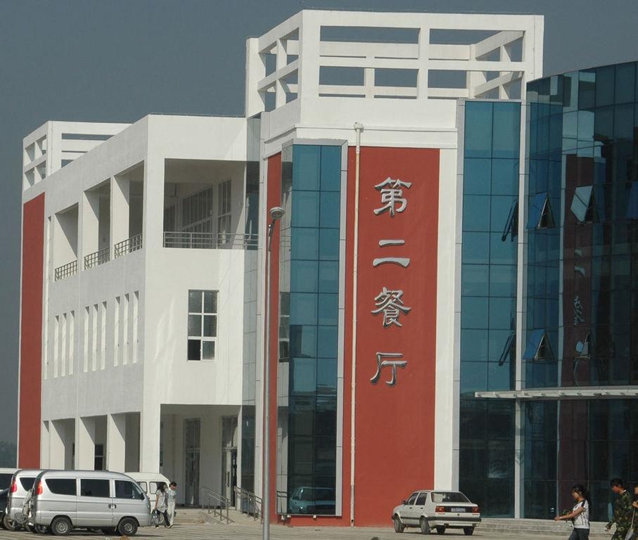 燕京理工学院 食堂