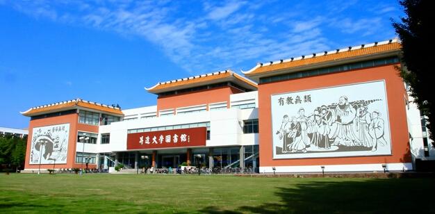 郑州升达经贸管理学院校训