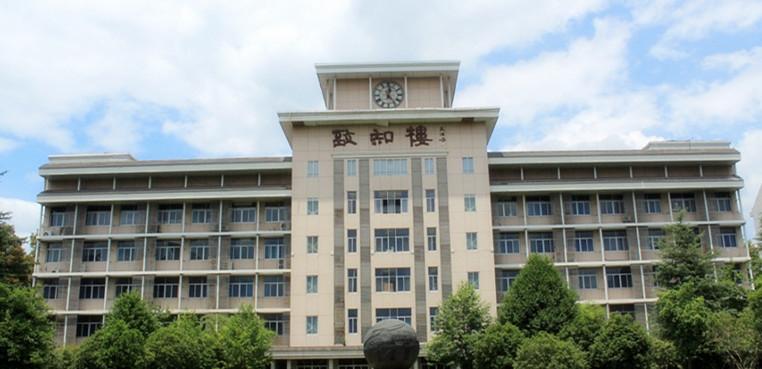 浙江工业大学之江学院 教学楼