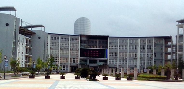 浙江国际海运职业技术学院 图书馆