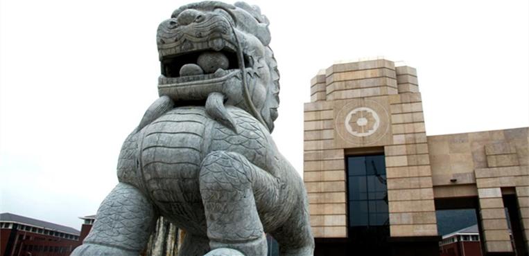 贵州财经大学 校园雕塑