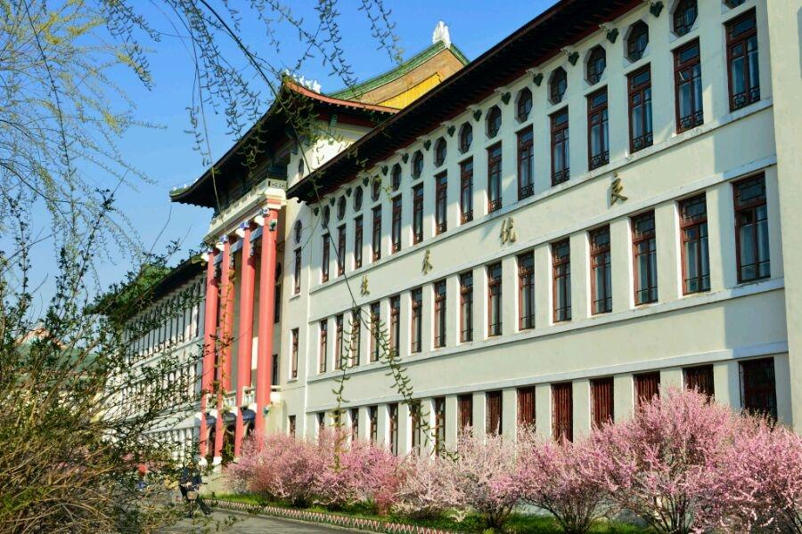 哈尔滨医科大学