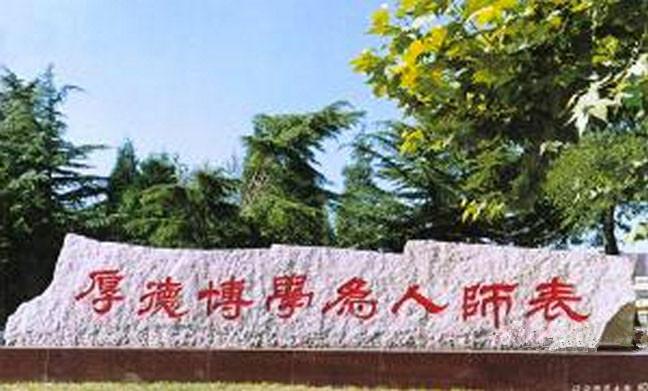 校园风光_辽宁师范大学海华学院招生网_优志愿