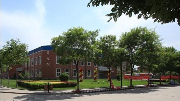 山西大学商务学院