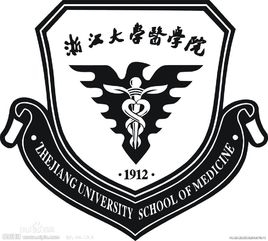 Zhejiang University School of Medicine