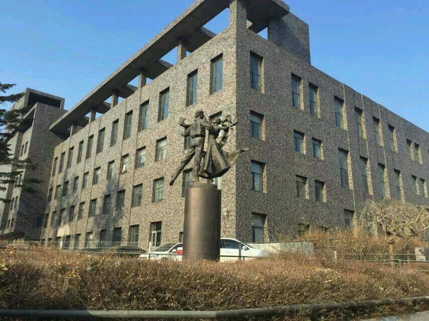 吉林艺术学院 雕塑