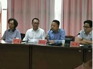 中国传媒大学南广学院 学术交流