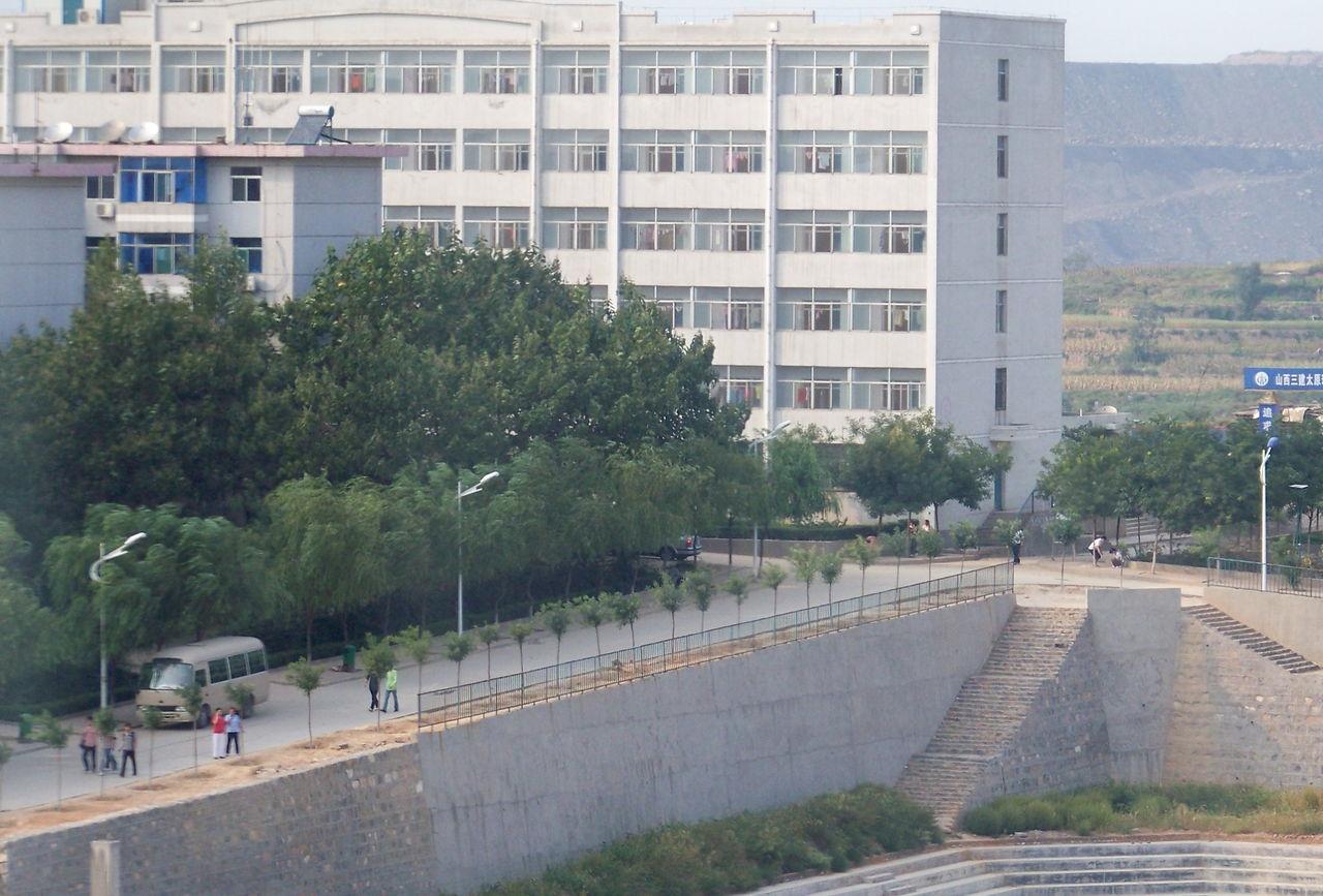 阳泉职业技术学院 宿舍图片