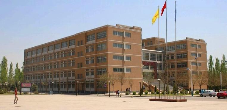 内蒙古建筑职业技术学院 实训楼