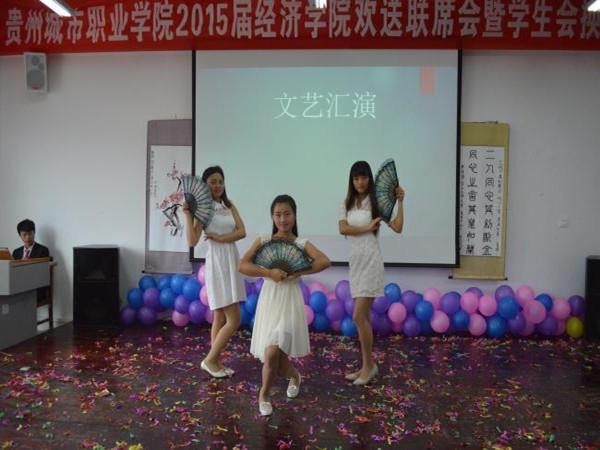 校园风光_贵州商学院招生网_优志愿