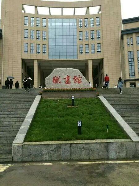 贵州商学院(guizhou university of commerce)位于