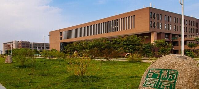 福州外語外貿 仰恩大學 福州大學陽光學院 福建農林大學金山學院哪個圖片