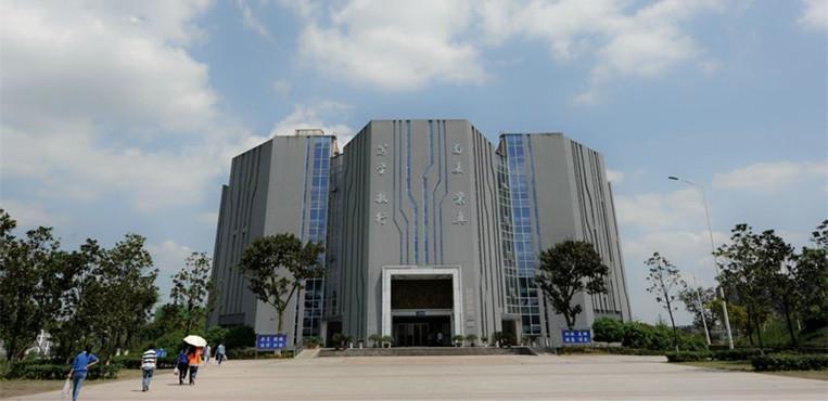 重庆传媒职业学院 图书馆